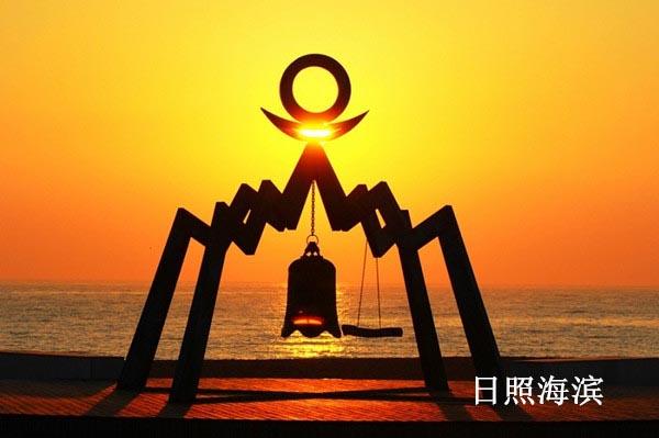 双凤渔家-图片